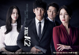 k2-korean-drama
